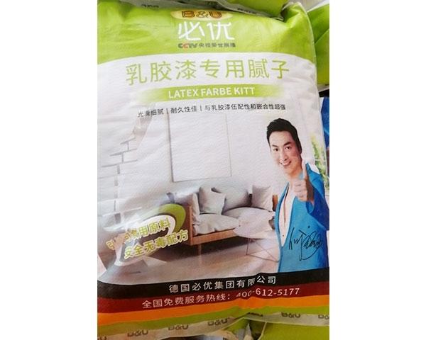 泸州腻子粉价格讲解腻子粉与腻子膏有啥区别?哪个更优秀呢?!